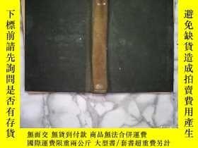 二手書博民逛書店VERTEBRATE罕見ZOOLOGY脊椎動物學Y167972