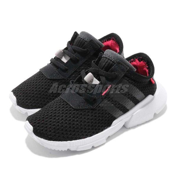 adidas 慢跑鞋 POD-S3.1 EL I 黑 紅 白 透氣編織鞋面 P.O.D System 童鞋 小童鞋 運動鞋【PUMP306】 DB2880