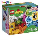 玩具反斗城  樂高 LEGO 10865 DP FUN CREATIONS