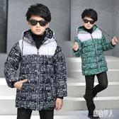 2020新款男童羽絨棉衣冬季新款中大童羽絨棉服兒童外套棉襖加厚童裝潮 PA12471『紅袖伊人』