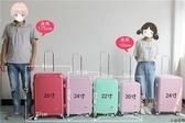 拉桿箱鋁框旅行箱萬向輪女男密碼箱包行李箱