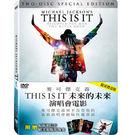麥可傑克森 未來的未來演唱會電影 雙碟限量禮盒版DVD This Is It (鐵盒版) (音樂影片購)
