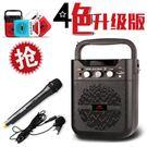 戶外手機無線藍牙多功能音響大音量便攜插卡播放器帶收音機小音箱