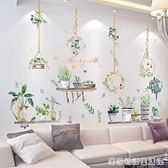 3D立體牆貼畫臥室溫馨裝飾床頭創意家用背景牆紙自黏房間牆面裝飾 聖誕節全館免運