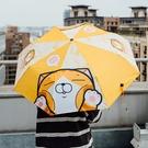 白爛貓 LanLan 造型雨傘...