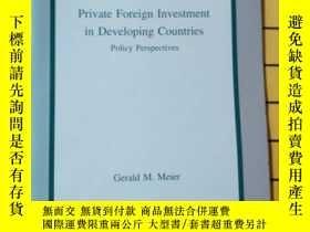 二手書博民逛書店Private罕見Foreign Investment in D