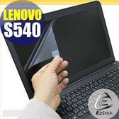 【EZstick】Lenovo ThinkPad S540 專用 靜電式筆電LCD液晶螢幕貼 (可選鏡面或霧面)