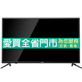 LENSO43型液晶顯示器_含視訊盒43LS-13F含配送到府+標準安裝【愛買】