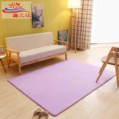 【中秋好康下殺】地毯珊瑚絨地毯飄窗毯家用簡約現代茶幾客廳地毯臥室長方形床邊毯jy