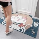 客廳地毯 進門地墊家用門口防滑門墊客廳大門入戶門地毯網紅衛生間吸水腳墊【快速】