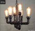 INPHIC- 鐵藝復古風仿古工業水管吊燈創意酒吧燈咖啡廳燈_S197C