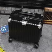 85折旅行箱男小清新16寸拉桿箱女迷你行李箱99購物節