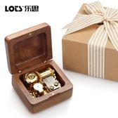 音樂盒 木質刻字八音盒天空之城音樂盒創意送女友情人節女生兒童生日禮物
