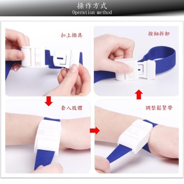 ABS卡扣式止血帶、IV注射綁帶