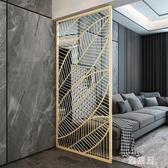 日式格子屏風隔斷客廳現代簡約時尚中式裝飾鏤空美式陽臺辦公室 PA15451『雅居屋』