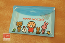 Minna no Tabo 大寶 PVC袋便條紙 KRT-215273