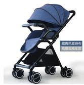 圣貝兒嬰兒推車超輕便攜高景觀一鍵收車可坐躺小孩bb簡易手推傘車