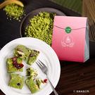 【法蕾特】法式千層牛奶派提盒款-抹茶 (不附提袋)★送禮首選 // 來自藍帶的手藝