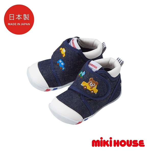 MIKI HOUSE 日本製 普奇熊&汽車學步鞋 第一階段(牛仔)