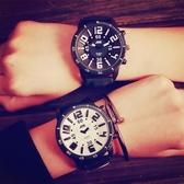 手錶 韓國原宿bf風學生大錶盤中性果凍手錶潮男情侶女閨蜜錶 快速出貨