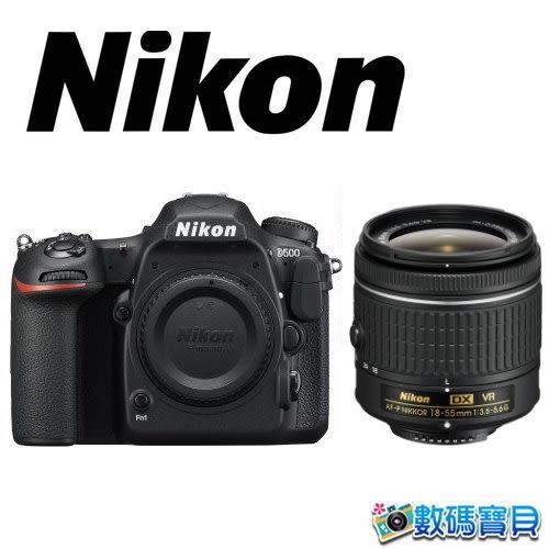 【送單眼清潔組】Nikon D500 + 18-55mm【1/6前申請送郵政禮券$10000】  國祥公司貨 18-55 AF-P