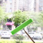 寶家潔擦窗器伸縮玻璃刮水器家用擦高樓雙面刮玻璃清潔桿洗玻璃刮YXS      韓小姐的衣櫥