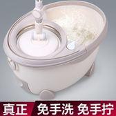 大衛拖把桶旋轉拖把雙驅動免手洗家用自動拖布桶拖地拓撲乾濕兩用   魔法鞋櫃  igo