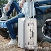 卡帝樂鱷魚旅行箱男女學生密碼拉桿箱萬向輪24寸登機皮箱子行李箱 晴天時尚