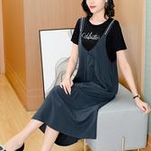 洋裝連身裙~大碼洋裝~棉麻洋裝連身裙~假兩件洋裝~短袖背帶連身裙女2065.H511衣時尚