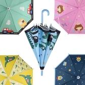 雨傘中大童兒童卡通雨傘小學生男童女童雨具KLX 嬡孕哺
