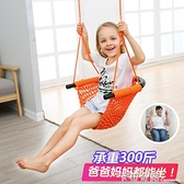 兒童秋千室內外小孩玩具家用蕩秋千戶外寶寶吊椅嬰幼兒繩網座椅