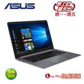 【送Off365】 華碩 ASUS S14 S410UA 14吋筆電(i3-8130U/4G/128G SSD) S410UA-0191B8130U 金屬灰