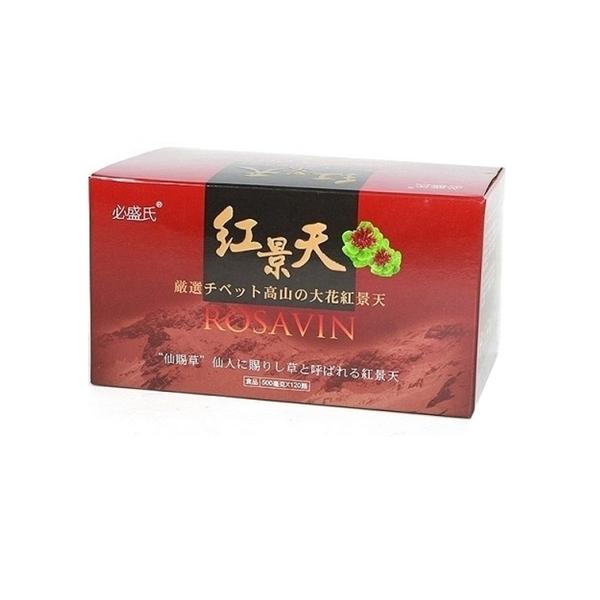 草本之家-西藏大花紅景天120粒