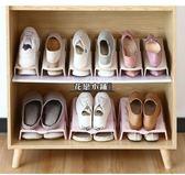鞋類收納 宿舍鞋子收納神器雙層一體式鞋架家居寢室鞋柜放拖鞋整理架【雙體 5個裝/單足 8個裝】