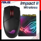 [ PCPARTY ] 送ROG STRIX EDGE 鼠墊 華碩 ASUS ROG Strix Impact II Wireless 無線滑鼠