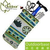 【Outdoorbase 印花收納袋 綠】29290/收納袋/束口袋/圖騰袋★滿額送