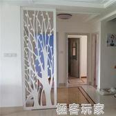 實木雕花板高密度板現代中歐式鏤空花格屏風隔斷背景牆通花板  igo『極客玩家』