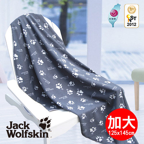 【Jack Wolfskin】四季毯(加大)