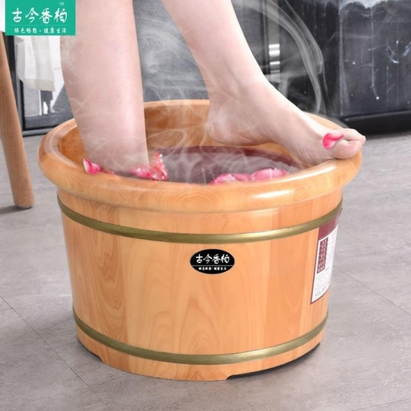 香柏木泡腳桶實木洗腳盆木足浴桶養生泡腳桶過小腿加厚足浴盆家用