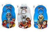 【卡漫城】 航海王 鑰匙圈 指甲刀 三款選一 ㊣版 One Piece 海賊王 隨身小物 指甲剪 吊飾 魯夫 收藏