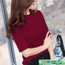 中袖上衣 半高領酒紅色中袖t恤女打底衫2021年秋冬新款半袖純棉七分袖上衣 麗人印象 免運