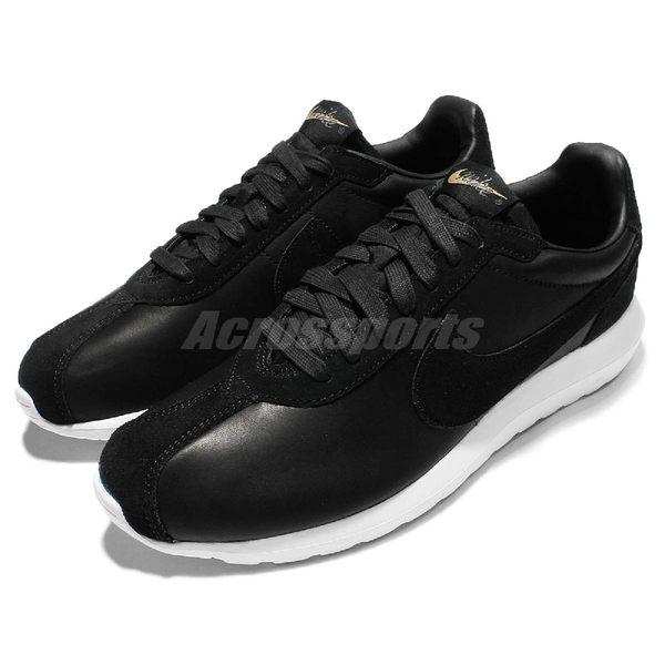 【六折特賣】 Nike 休閒慢跑鞋 Roshe LD-1000 Premium QS 黑 白 皮革 黑白 復古 男鞋【PUMP306】 842564-001