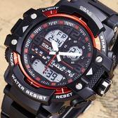 雙12潛水錶 爆款速賣通男士運動手錶 情侶防水潛水夜光多功能s8009