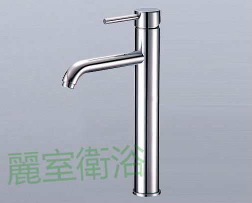 【麗室衛浴】國產精品 TAP-10077 無鉛 一字型 ECO 加高面盆龍頭