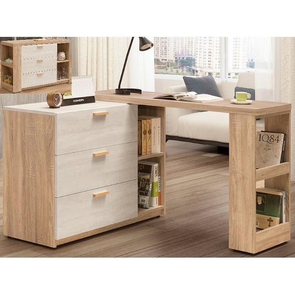 書桌 電腦桌 BT-166-4 葛瑞絲組合收納櫃書桌 【大眾家居舘】