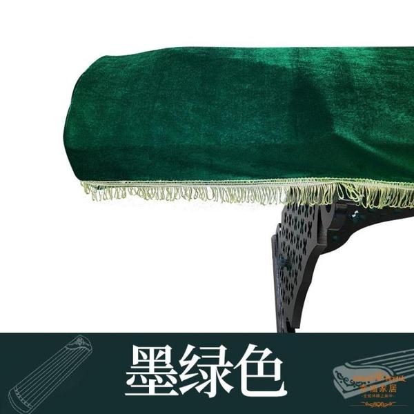 古箏防塵罩 金絲絨防塵古箏罩 防塵罩防塵套蓋布古箏琴披165CM 通用古箏罩
