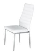 【 IS空間美學】馬可白皮餐椅