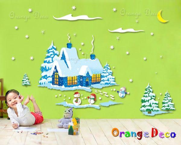 壁貼【橘果設計】雪人 DIY組合壁貼/牆貼/壁紙/客廳臥室浴室幼稚園室內設計裝潢