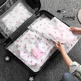 旅行收納袋旅游衣服整理袋防水密封袋衣物分裝行李箱收納包打包袋