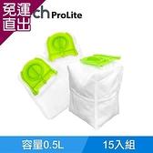 Gtech 小綠 ProLite 原廠專用集塵袋 (15入裝)【免運直出】